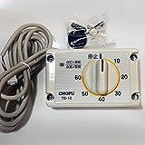 長府 風呂釜用増設リモコン TS-10 コード3m付 即日出荷