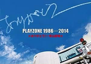 PLAYZONE 1986・・・・2014★ありがとう!~青山劇場★(初回仕様) [DVD]
