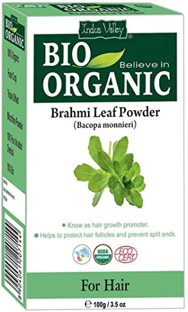 不承認狭い洗剤無料のレシピ本100gが付いている証明された純粋な有機性Brahmiの粉