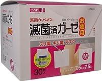 滅菌ガーゼ (医療ガーゼ) Mサイズ お徳用30枚入