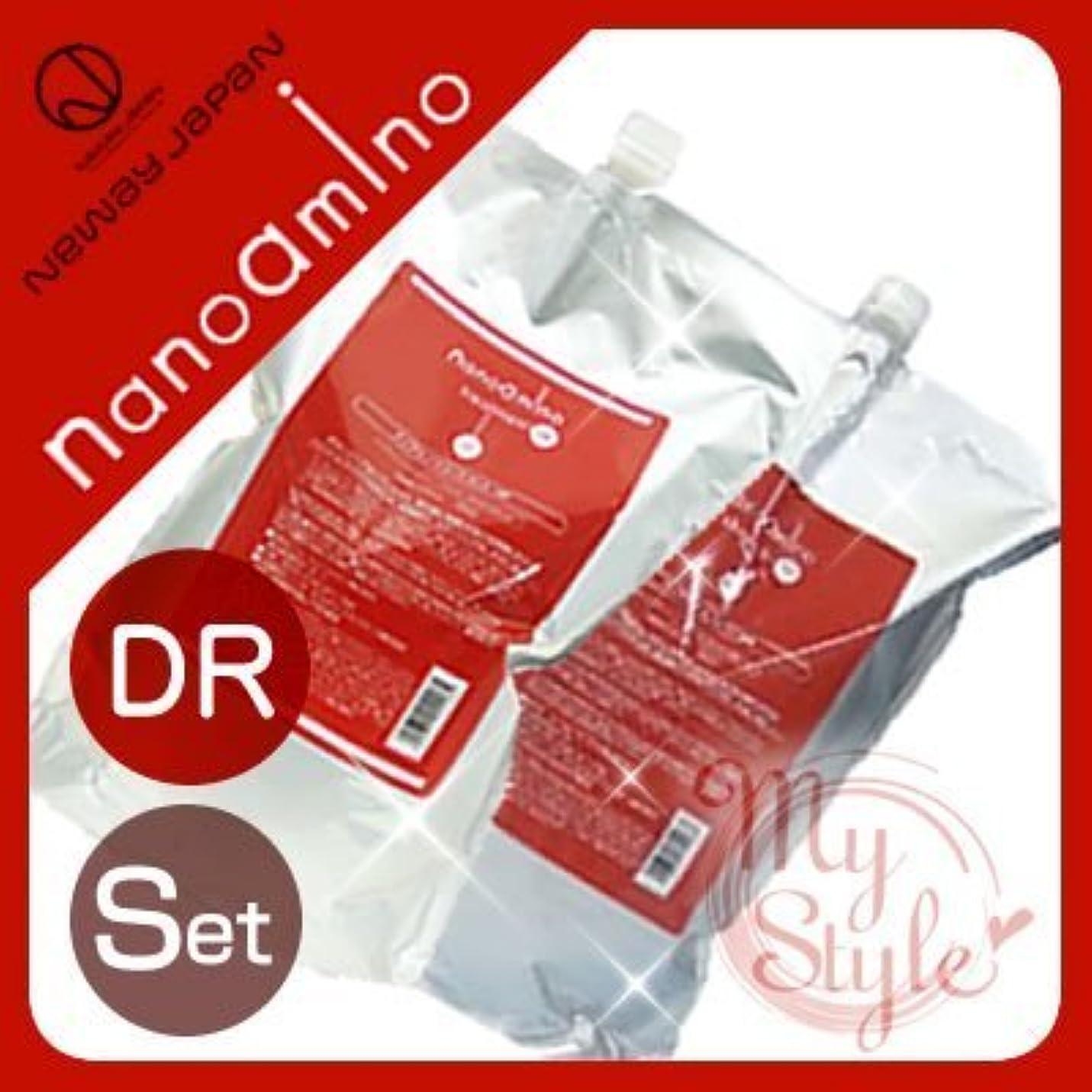 形容詞選択甘いナノアミノ シャンプー&トリートメントDR<2500mL>詰め替えセット ニューウェイジャパン nanoamino