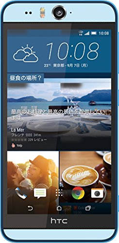 HTC Desire Eye SIMフリー スマートフォン ブルー ケースセ...