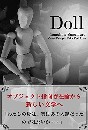 Dollの詳細を見る