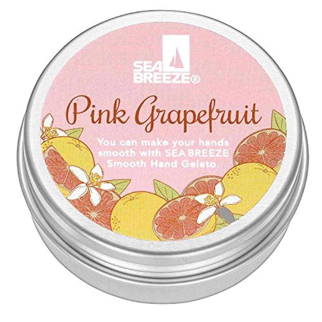 医療過誤可決運ぶシーブリーズ スムースハンドジェラート ピンクグレープフルーツ 18g