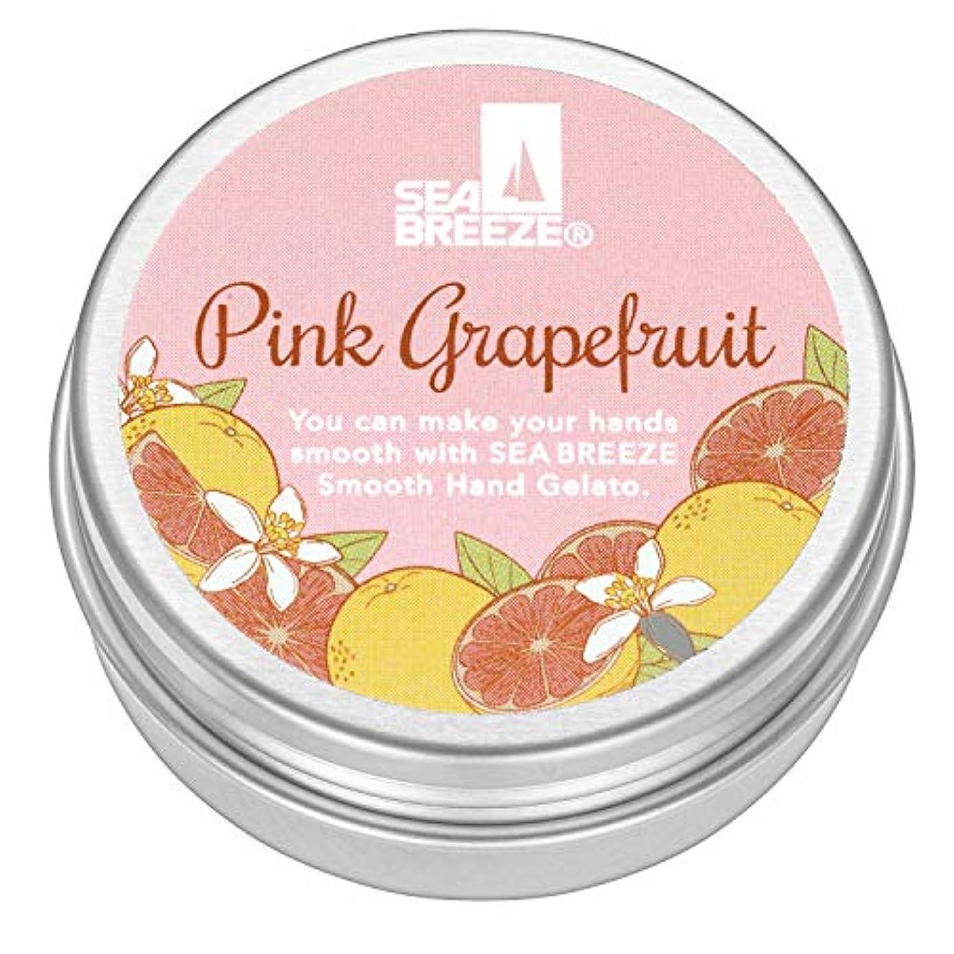 中央値遠足黙認するシーブリーズ スムースハンドジェラート ピンクグレープフルーツ 18g