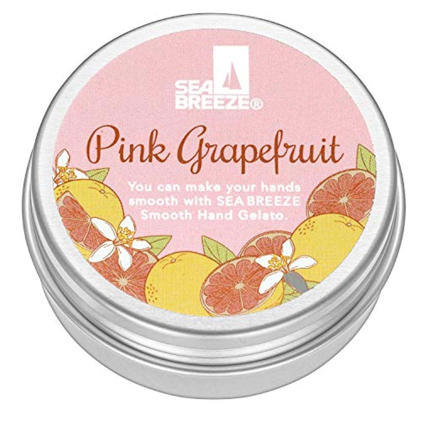 愛教育ブレスシーブリーズ スムースハンドジェラート ピンクグレープフルーツ 18g