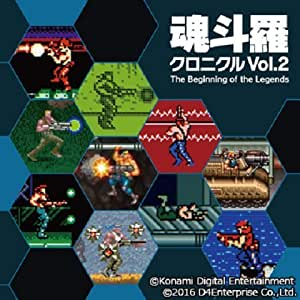 魂斗羅クロニクル Vol.2 The Beginning of the Legends