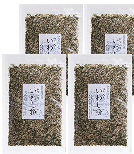 【送料込】だし粉(のり入りいわし粉) 45g×4袋 (国産・無添加)