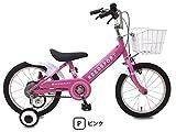 【組立済み】 リーズポート(REEDSPORT) 18インチ ピンク 補助輪付き 子供用自転車 幼児自転車
