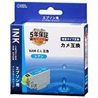 OHM 互換インクカートリッジ エプソン用 KAMシリーズ シアン 増量タイプ INK-EKAMXL-C