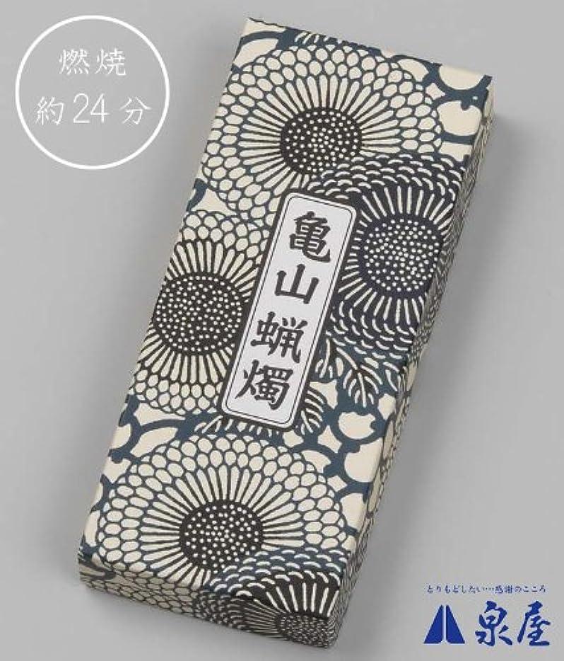 カメヤマ小ローソク 徳用5号A#154 225g