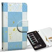 スマコレ ploom TECH プルームテック 専用 レザーケース 手帳型 タバコ ケース カバー 合皮 ケース カバー 収納 プルームケース デザイン 革 チェック・ボーダー 和風 和柄 市松模様 005730