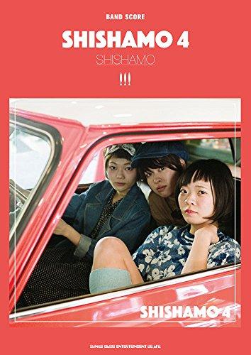 SHISHAMO 「SHISHAMO 4」 発売日