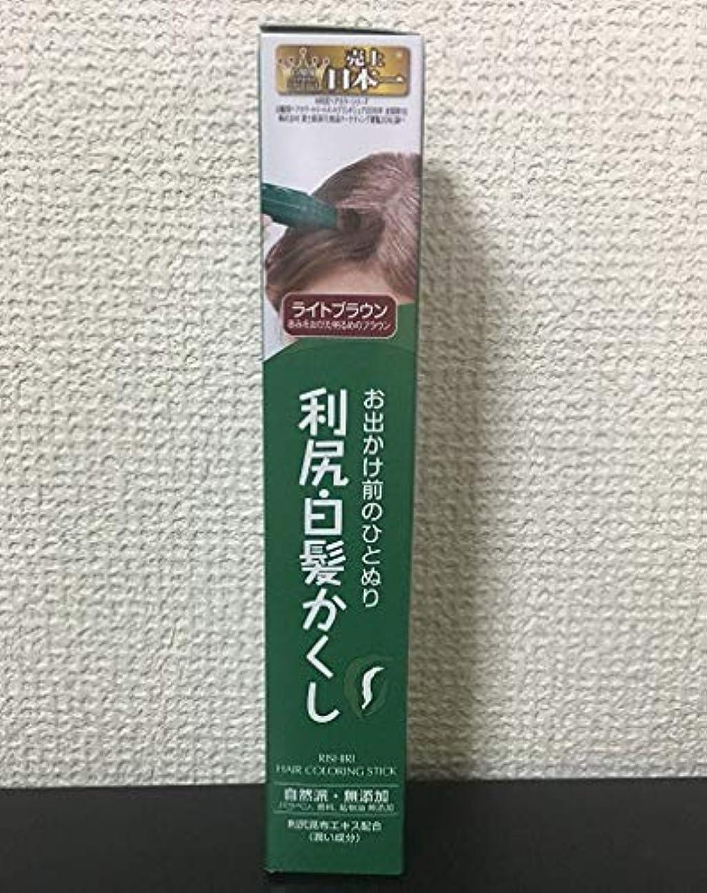 湿度タオル課す[白髪用] [無添加]利尻白髪かくしライトブラウン(リニューアル新作)