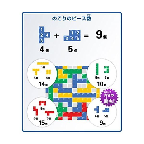 ブロックス デラックス R1983の紹介画像10