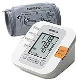 オムロン 電子血圧計 上腕式 腕帯巻きつけタイプ HEM-7200