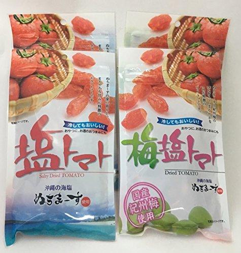 お試し 食べくらべ セット 新食感 沖縄 塩トマト 梅塩トマト 120g×2セット×2種類