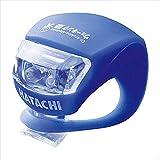 HATACHI (ハタチ) ラージレンズLEDライト WH6100 27 1704 27.ブルー -