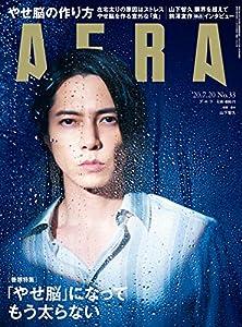 AERA7/20号