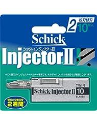 シック インジエクターII 2枚刃 替刃 10枚入
