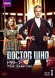 ドクター・フー ネクスト・ジェネレーション DVD-BOX1[DVD]