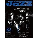 ジャズ・ジャパン