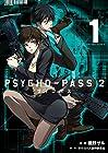 PSYCHO-PASSサイコパス2 ~5巻 (橋野サル、サイコパス製作委員会)