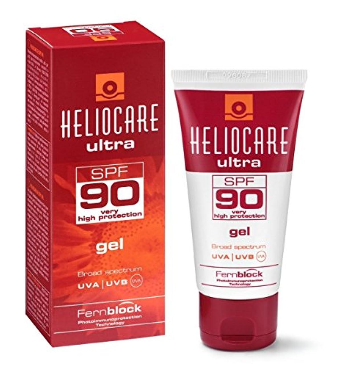 適応迷路地上のHeliocare ヘリオケア サンスクリーン SPF90 ジェルタイプ50ml