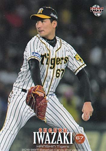 2018 BBM ベースボールカード 2ndバージョン 359 岩崎優 阪神タイガース (レギュラーカード)