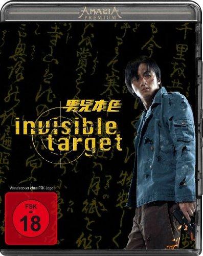 Invisible Target - Amasia Premium