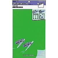 (まとめ買い) コクヨ マグネットシート 300×200mm 緑 マク-301G 【×3】