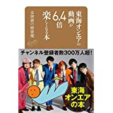 虫眼鏡 (著) (16)新品:   ¥ 950 ポイント:27pt (3%)12点の新品/中古品を見る: ¥ 950より