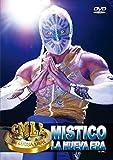 CMLL/オフィシャルDVD第11弾! 『ミスティコ・ラ・ヌエバ・エラ』