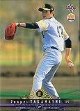 BBM2016 ベースボールカード ファーストバージョン レギュラーカード(ルーキーカード) No.022 高橋純平