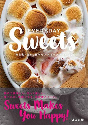 EVERYDAY Sweets 毎日食べたい、作りたい スイーツレシピ100の詳細を見る