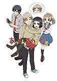 「あっくんとカノジョ」Blu-ray 第2巻