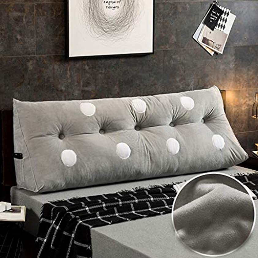 華氏体現する好意クリスタルベルベットベッドクッション三角形ダブルソファ大バックソフトバッグ取り外し可能なベッド長い枕 Zsetop (Color : B, Size : 120*22*50cm)