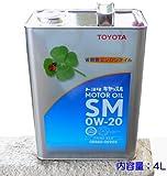 ☆トヨタ純正キャッスル エンジンオイル SN 0W-20 4L缶▽08880-10505