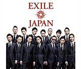 EXILE JAPAN / Solo (CD3枚組AL) ATSUSHI中国語ボーナスCD付 台湾盤