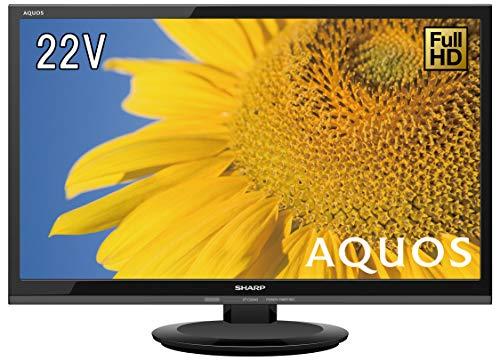 シャープ 22V型 液晶 テレビ AQUOS 2T-C22ADB フルハイビジョン 外付HDD対応(裏番組録画) ブラック