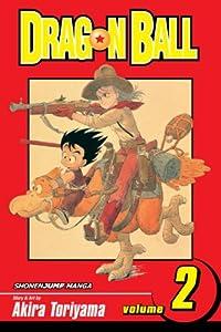 Dragon Ball 2巻 表紙画像