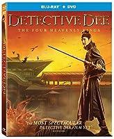 Detective Dee: The Four Heavenly Kings [Blu-ray + DVD]【DVD】 [並行輸入品]