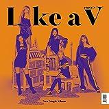 プリスティン V - Like a V (1st Single Album) CD+Photobook+2Photocards+V Card [韓国盤]