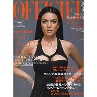 L'OFFICIEL Japon (ロフィシェルジャポン) 2007年 03月号 [雑誌]