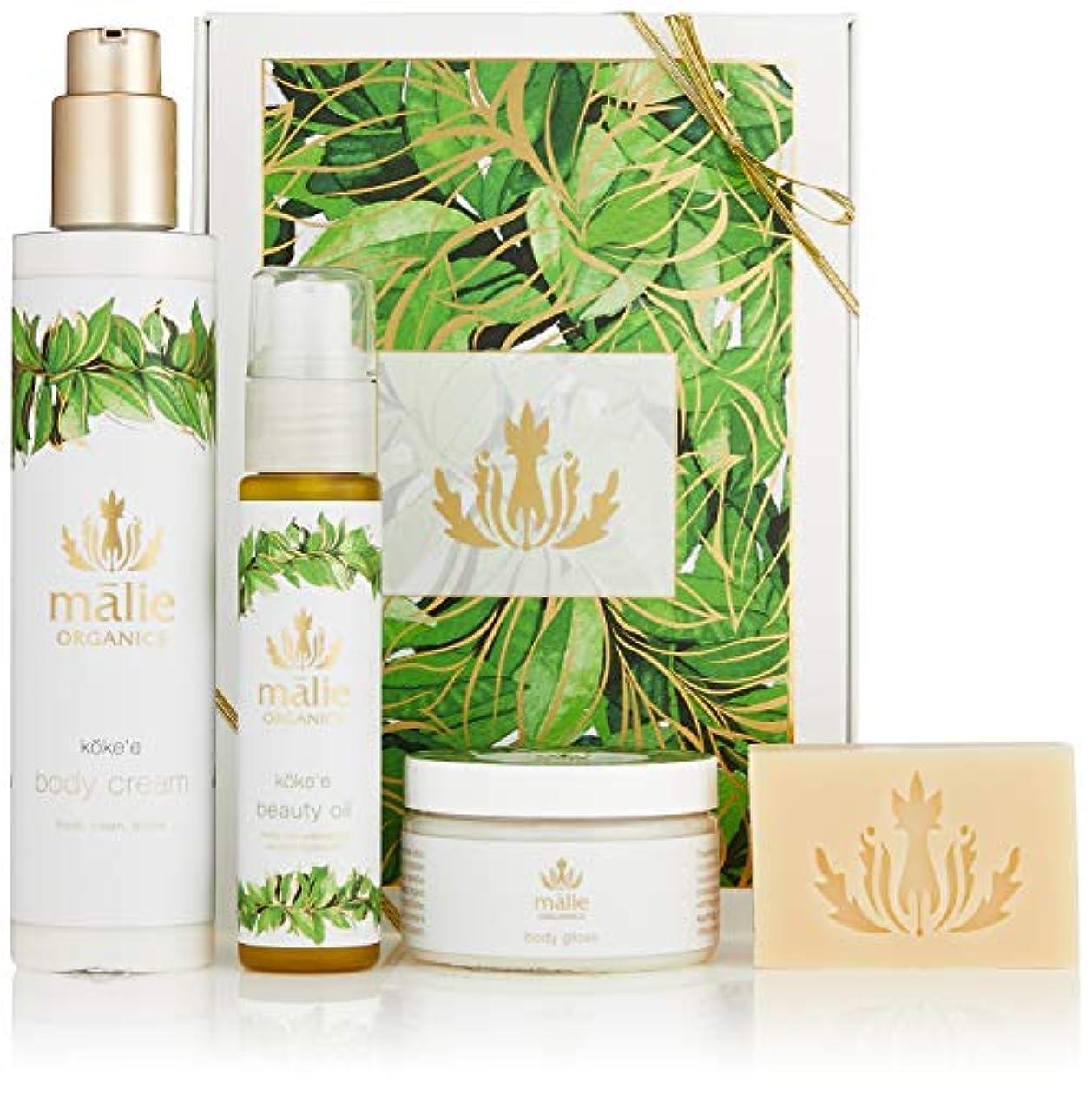 理想的暴露規定Malie Organics(マリエオーガニクス) ラックススパボックス コケエ (セット内容:Beauty Oil 75ml/ Body Cream 222ml/ Body Gloss 113g / Luxe Cream...