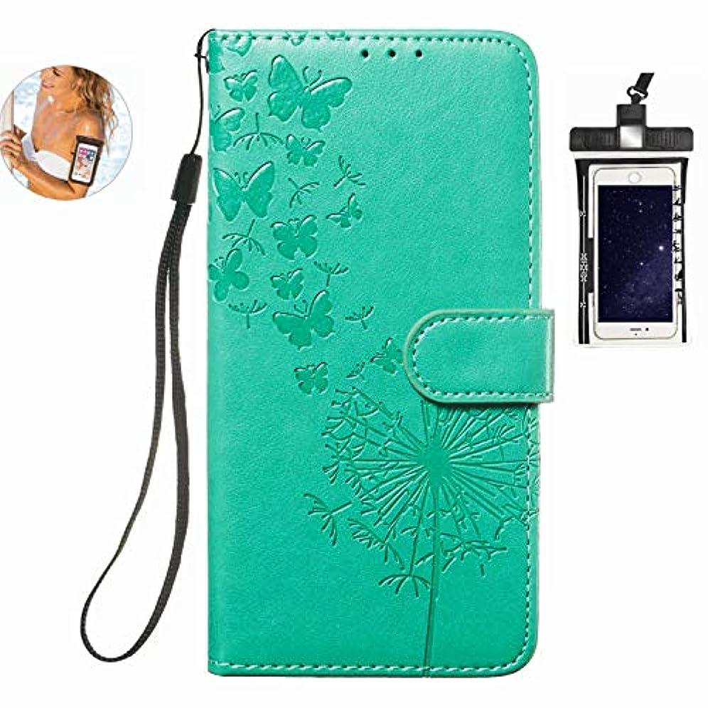 思いやりのある芽ダウンタウンレザー 手帳型 Huawei P20 lite ケース 本革 カバー収納 財布 高級 ビジネス スマートフォンケース 無料付防水ポーチケース