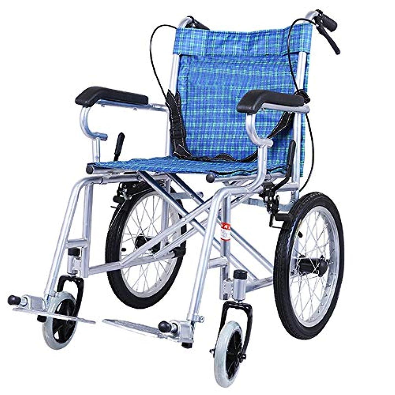 ここに鼓舞する町軽量車椅子折りたたみポータブル子供高齢者観光旅行マニュアルプッシュカーブルーグリッド