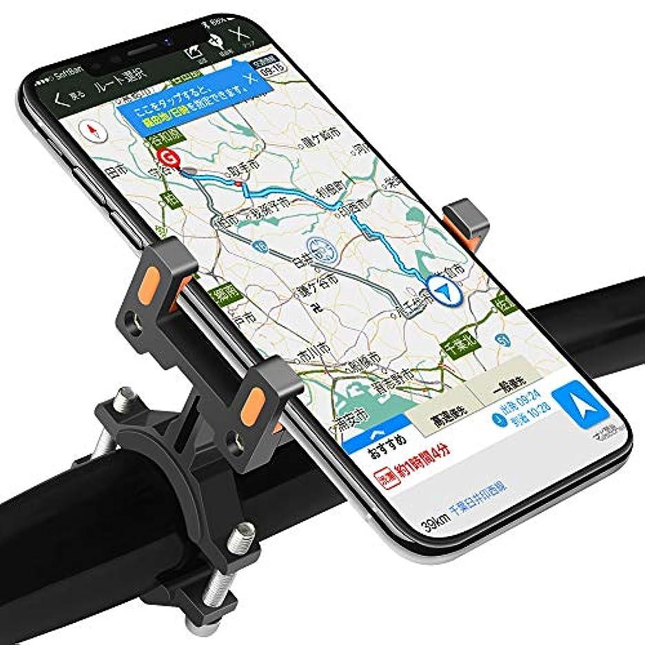小さな取り戻すかび臭い自転車 スマホ ホルダー KOOOWO 2019新型 全体アルミ合金本体 オートバイ バイク スマートフォンマウントホルダー GPSナビ マウント スタンド 振れ止め 脱落防止防水iphone7 8 X xperia HUAWEI androidに適用 多機種対応 角度調整 脱着簡単 強力な保護 (ブラック)