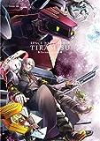 宇宙戦艦ティラミス 下巻[Blu-ray/ブルーレイ]