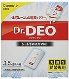 カーメイト 車用 除菌消臭剤 ドクターデオ Dr.DEO シート下 設置 タイプ 詰替え用 無香 安定化二酸化塩素 D306